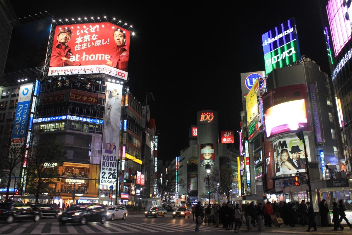 Photo Blog: Tokyo Marathon