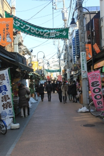 Yanaka street, Tokyo